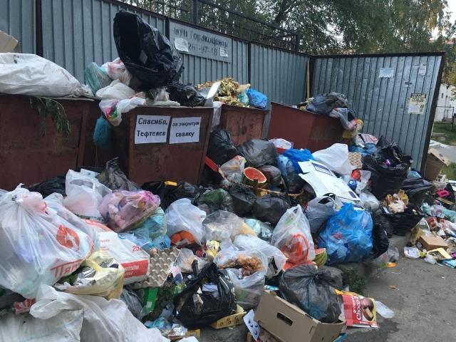 Скопление мусора