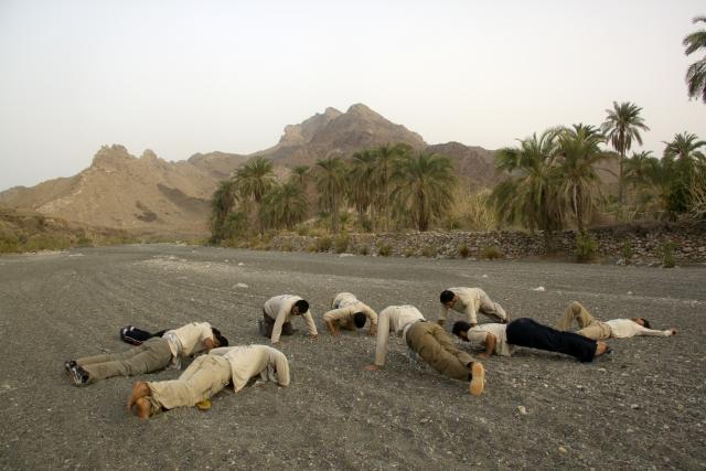 Тренировка членов «Басидж»
