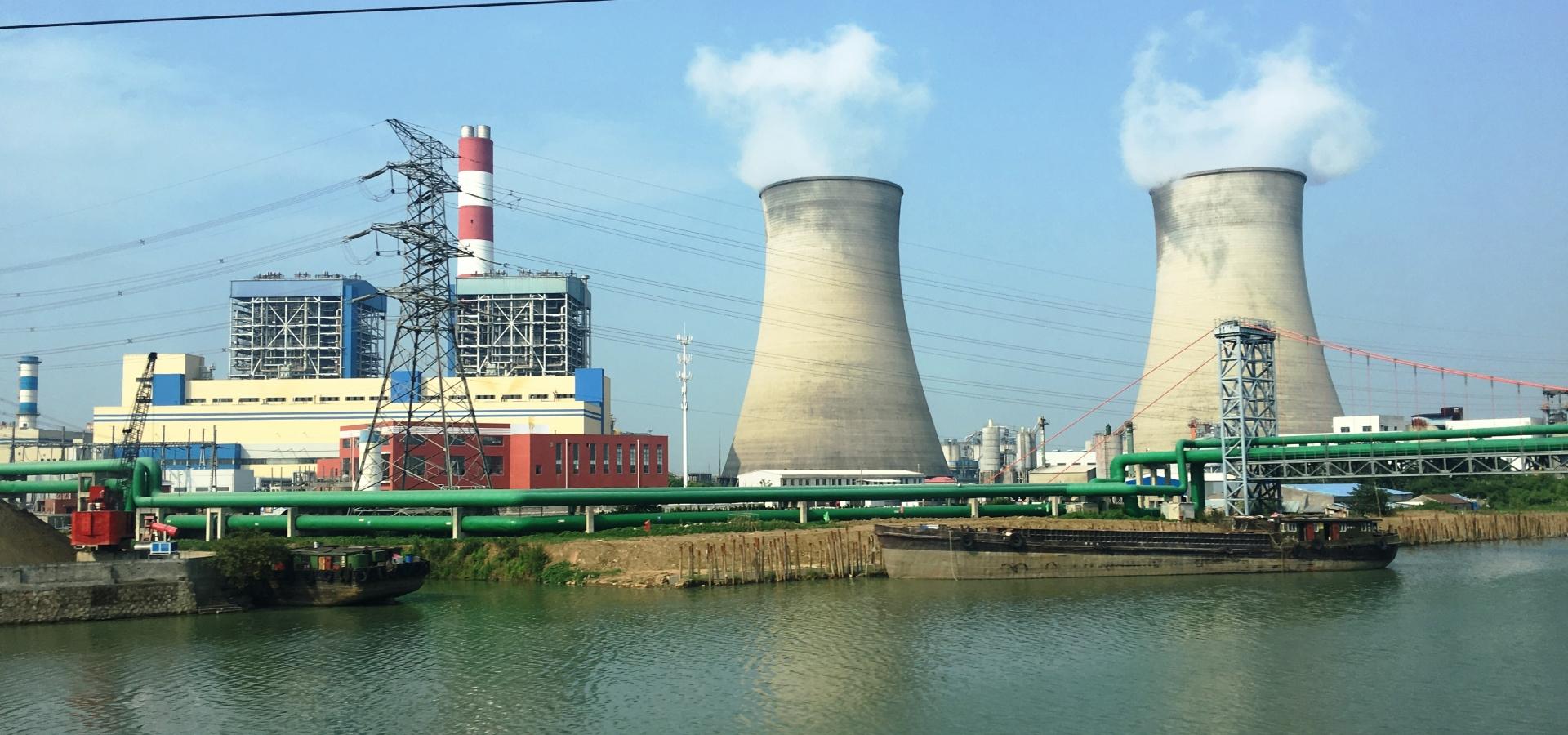 Китайская электростанция