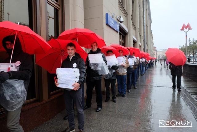 Миллион подписей в администрации президента России