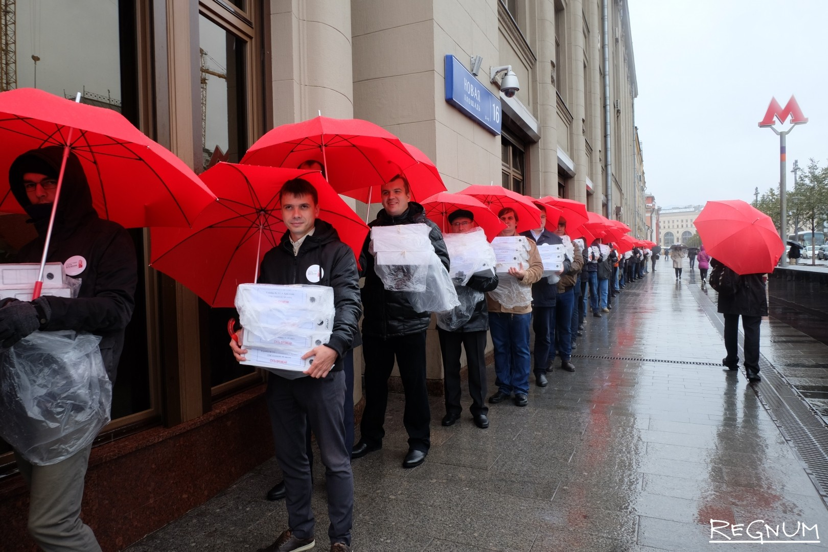 Подписи против пенсионной реформы