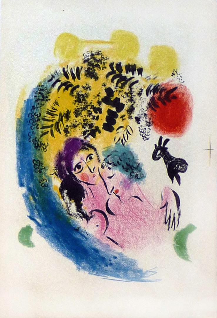Марк Шагал. Любовники с красным солнцем. 1960