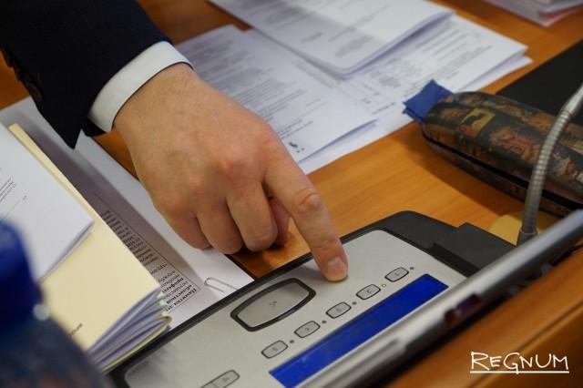 Депутаты просят рубля: в Яроблдуме 42 человека приняты на постоянную основу