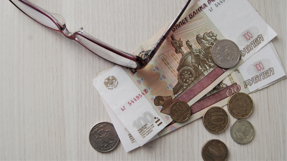 Прожиточный минимум пенсионера в 2019 году в России, последние новости в Москве
