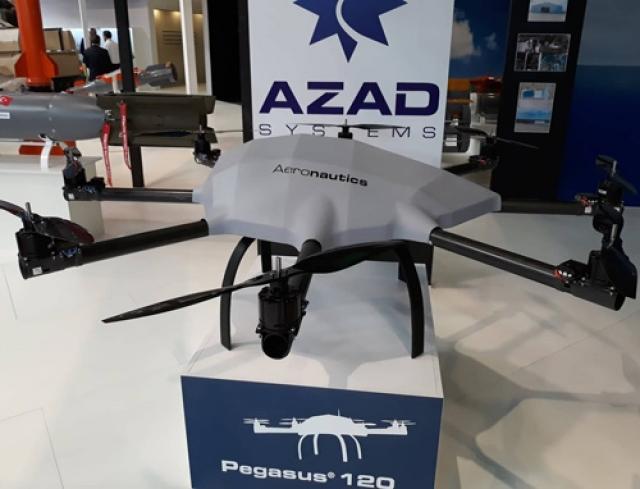 Азербайджан представил разработанный совместно с Израилем новый беспилотник