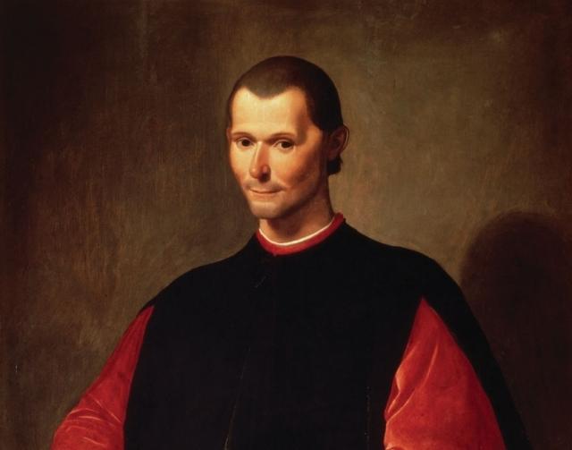 Санти ди Тито. Портрет Никколо Макиавелли (фрагмент). До 1690