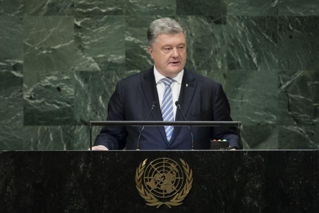 Порошенко в ООН попросил санкций против России из-за Азовского моря