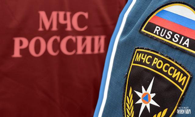 МЧС РФ проведет учения по сценарию внешнеполитического обострения