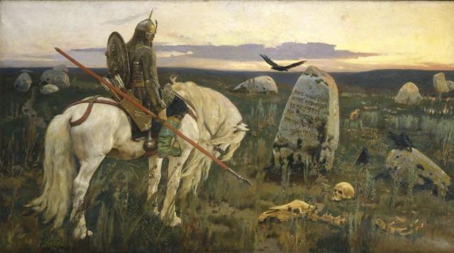 Нужен ли капитализм российской власти?