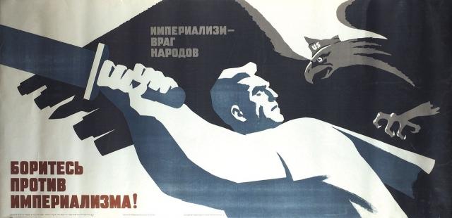 Вениамин Брискин. Империализм — враг народов. Боритесь против империализма! 1971