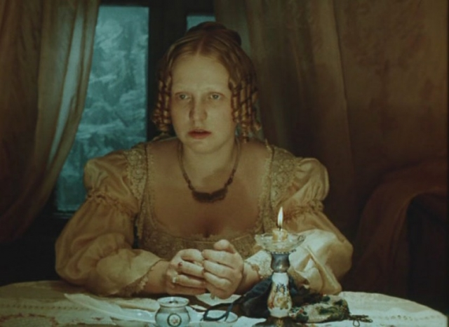 Гоголевская невеста