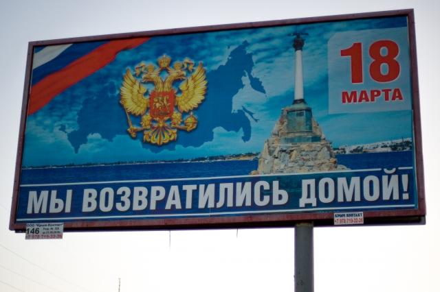 Реквием по брошенным на Украине русским