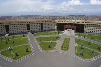 Министерство обороны Армении
