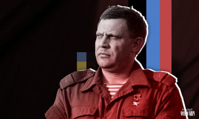 Лавров: После убийства Захарченко встречи в нормандском формате не будет