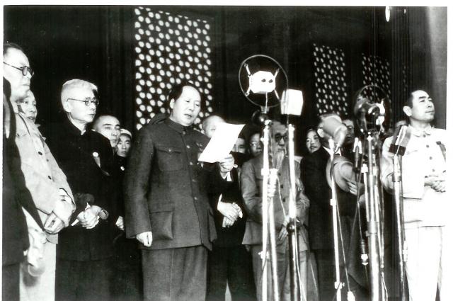 Мао Цзэдун провозглашает Образование КНР. 1949