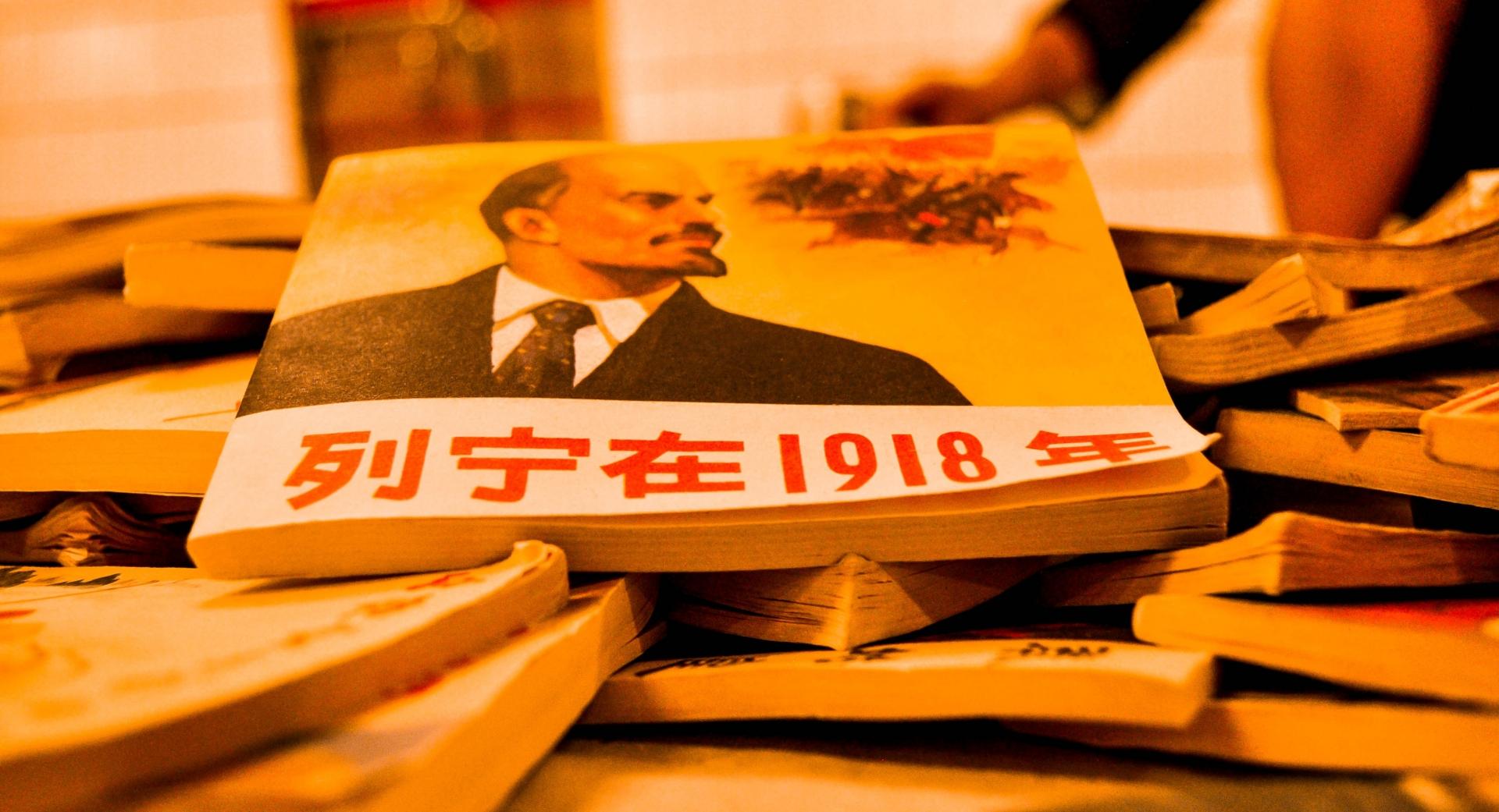 Книги. Китай