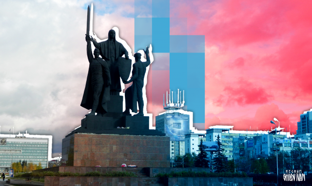 Скандальная профилактика, цвет волос, громкий приговор: сентябрь в Прикамье