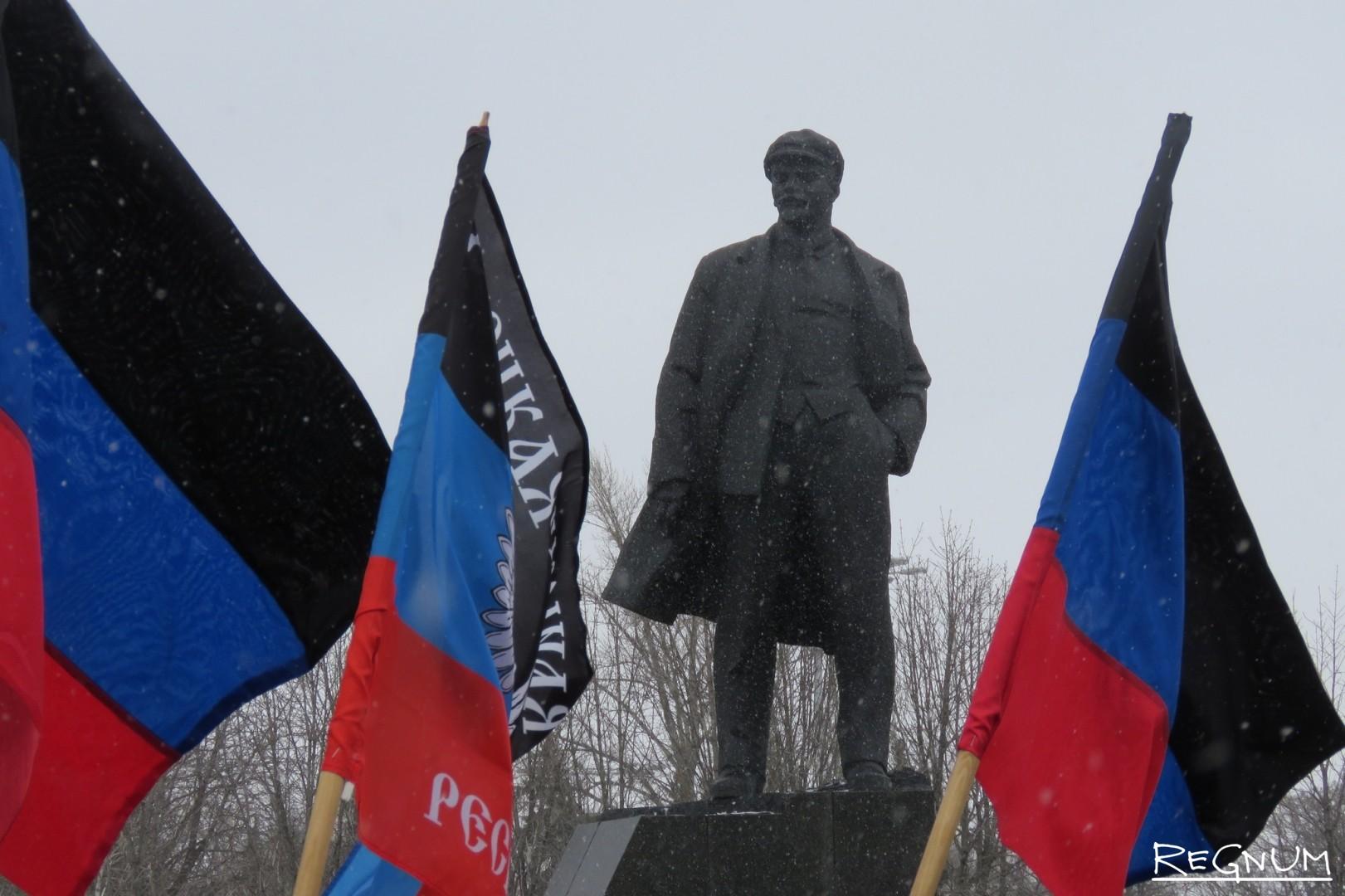 Памятник Ленину. Донецк. ДНР. 2017
