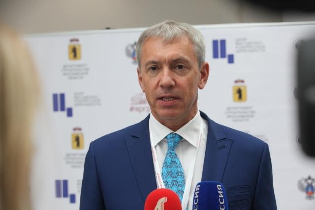Зампред ярославского правительства покидает свой пост?