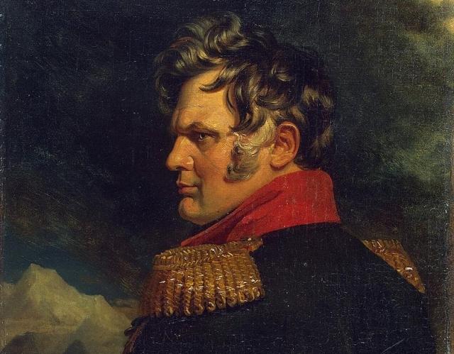 Алексей Петрович Ермолов. Геополитик по призванию и поневоле