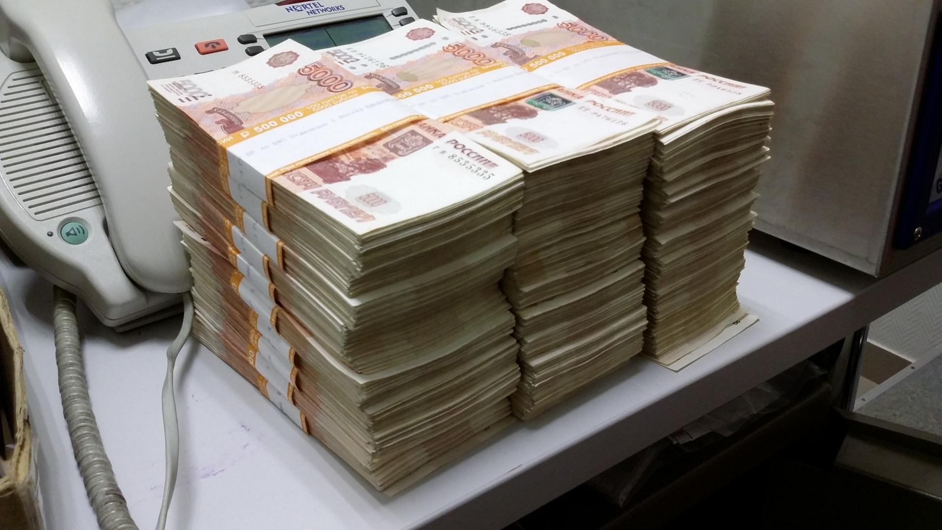высоких прочностных пачка денег фото рубли более, что сейчас