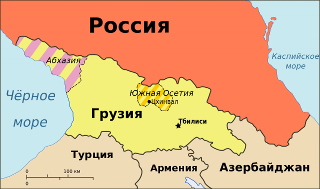 Грузия и ее бывшие республики — Южная Осетия и Абхазия