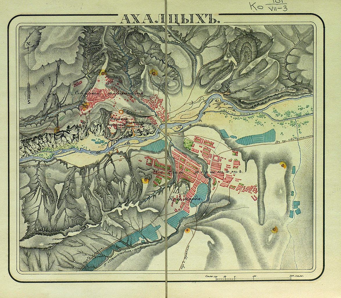 План Ахалцихской крепости. 1830 год