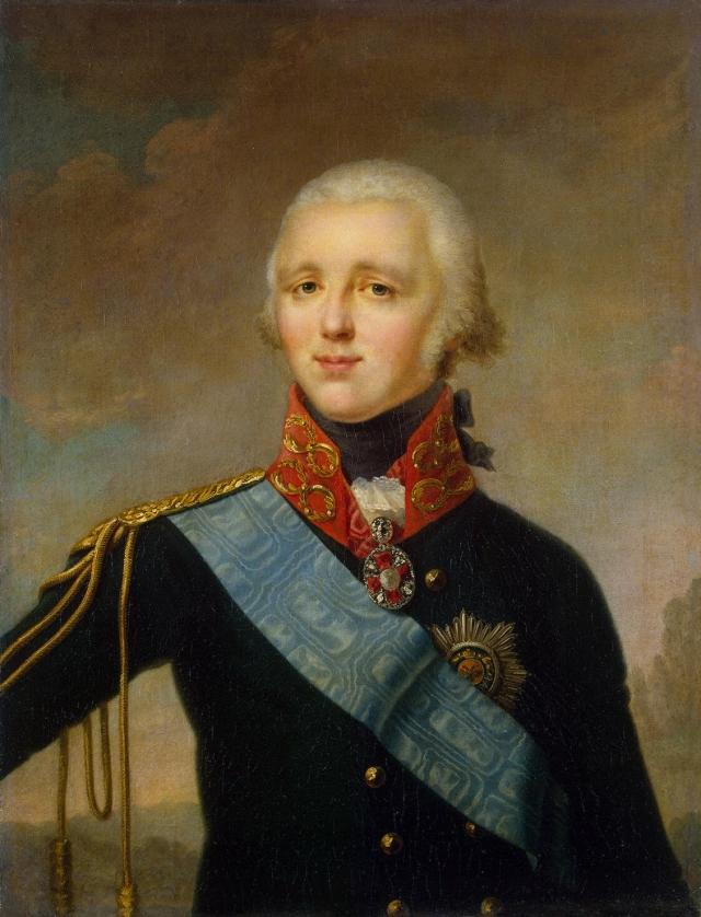 Неизвестный художник. Александр I. Начало XIX века