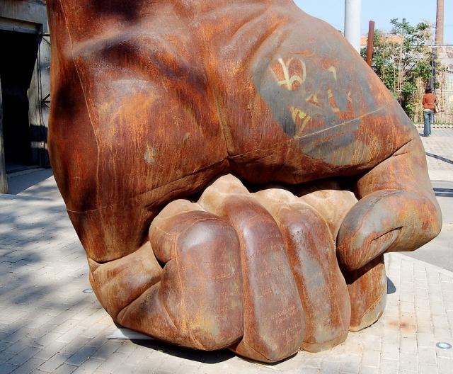 Железный кулак