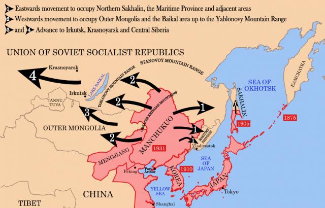 Нереализованные захватнические планы японских милитаристов. Схематическая зарисовка