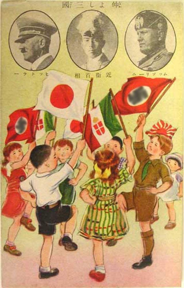 Японский пропагандистский плакат, посвященный подписанию Тройственного пакта между фашистскими державами. 1938 год