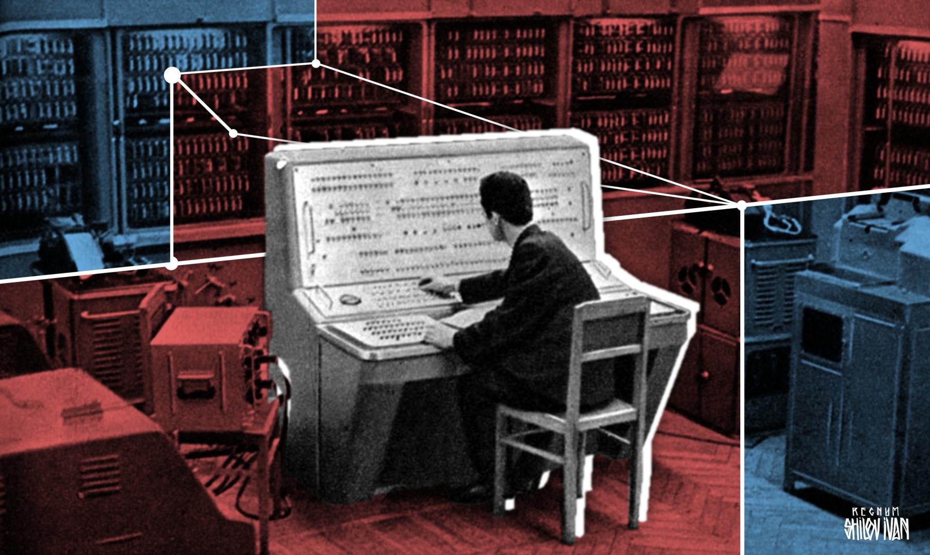 Картинки вычислительная техника