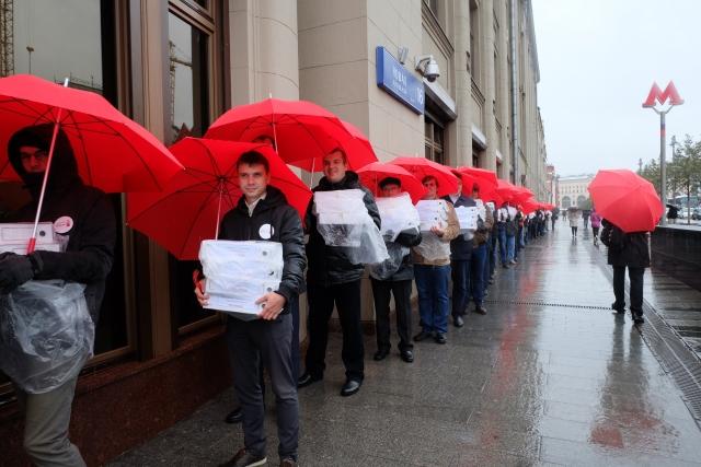 Сдача подписей против пенсионной реформы