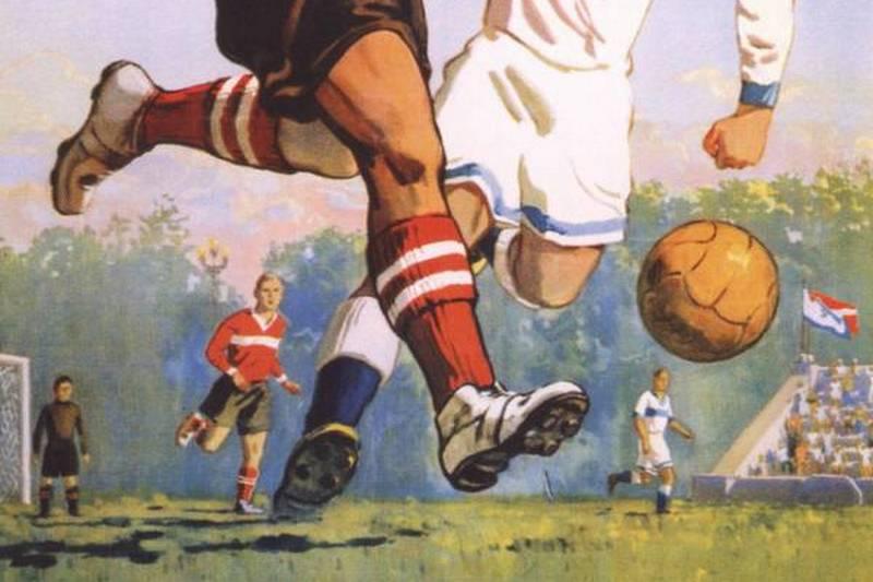 Алексей Кокорекин. Выше класс советского футбола! (фрагмент)1954