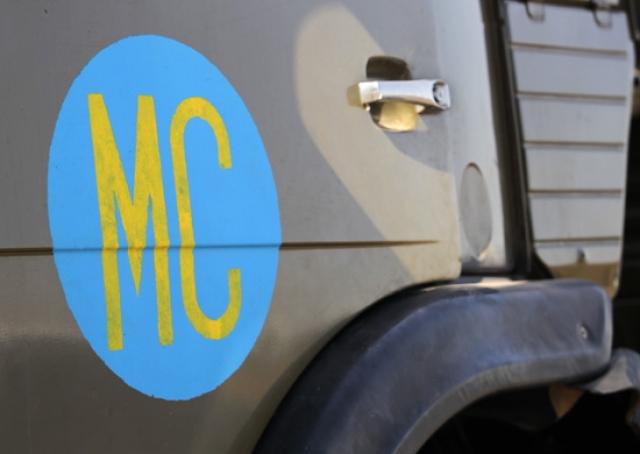 Эмблема миротворческого батальона ОГРВ в Приднестровье