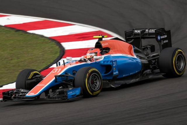 «Формула-1»: Пилот «Форс Индия» оштрафован на три места на гран-при Японии