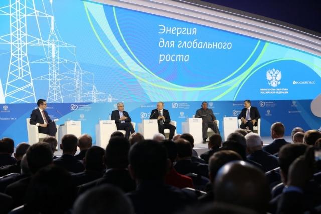 Контуры развития всемирной энергетики в Российской энергетической неделе
