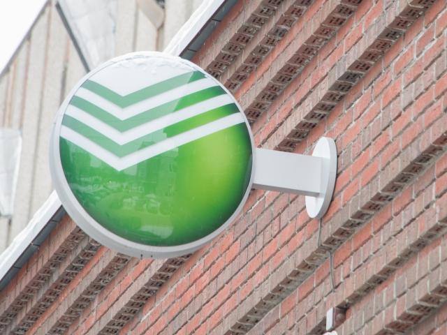 Рефинансирование ипотеки Сбербанком — мера из «ипотечного» кризиса в США?