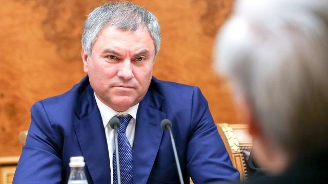 Володин идет по пути укрепления и усиления парламентской дипломатии