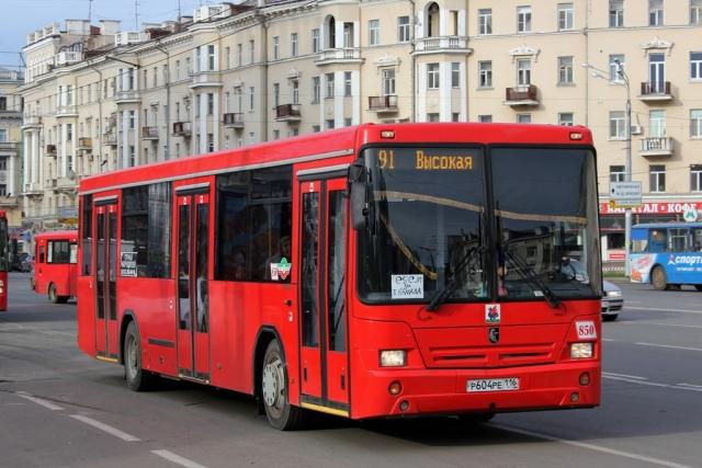 Перевозчики требуют повысить стоимость проезда в Казани на 28%