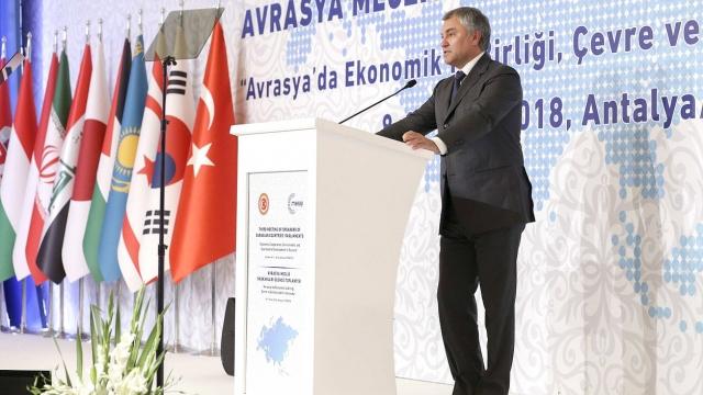 Володин: Евразия нуждается в дальнейшей интеграции