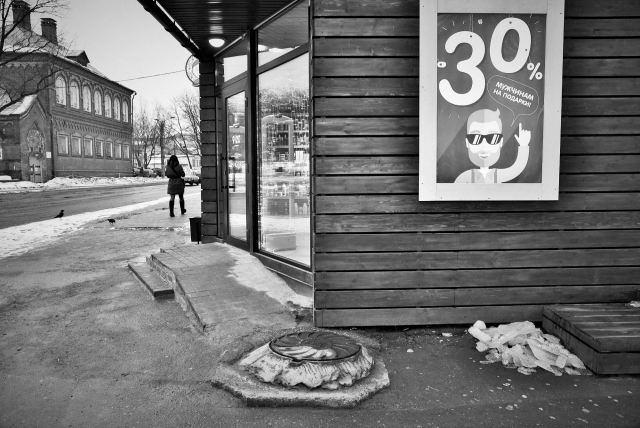 Непригодный к использованию пандус, Смоленск
