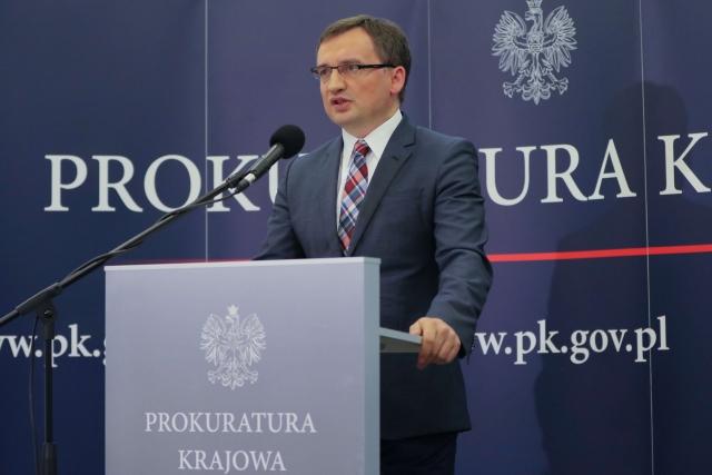 Польская прокуратура
