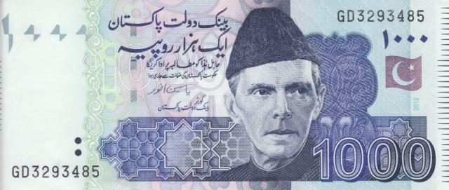 Пакистанская рупия рухнула после запроса страны о помощи МВФ