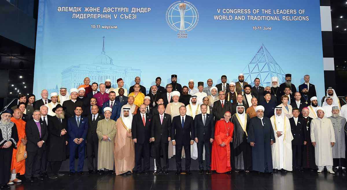 Участники V Съезда лидеров мировых и традиционных религий. Казахстан. 2015