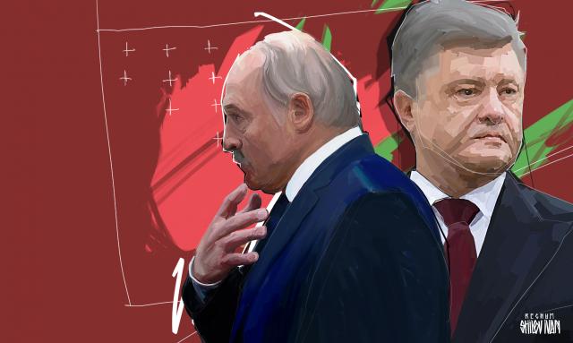 Разоблачение украинских СМИ: как Белоруссия торгует с Донбассом