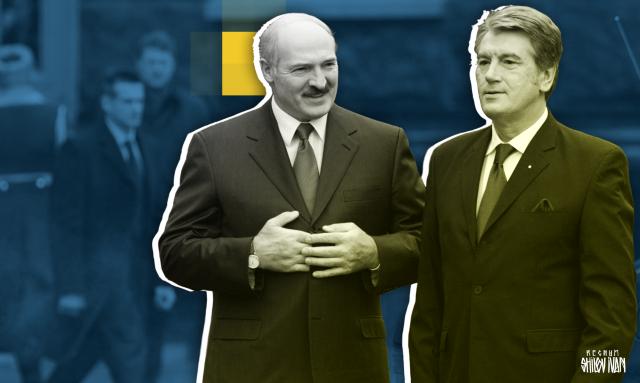 «Национальная школа майдана»: мастер-класс Ющенко для Лукашенко