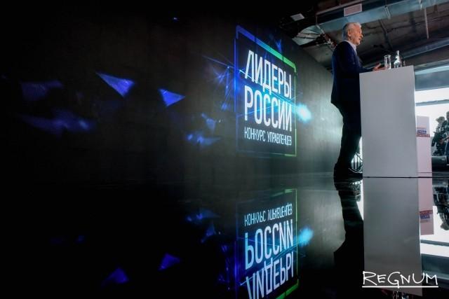 Стартовал второй сезон кадрового конкурса «Лидеры России»