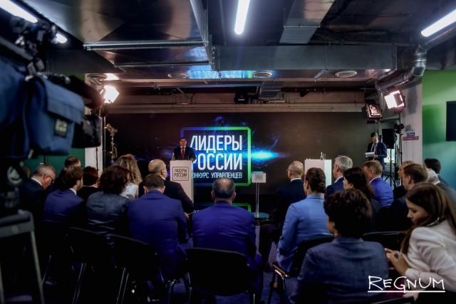 Пресс-конференция, посвященная запуску конкурса управленцев «Лидеры России» 2018−2019 гг