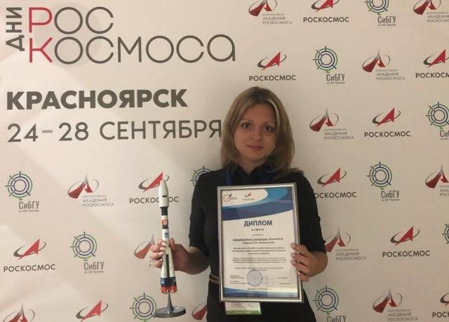 Научная работа из калужского Обнинска победила на всероссийском конкурсе